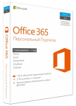 microsoft_office_365_personal_32_64_russian_9